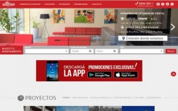 Altius Group / Inmobiliaria